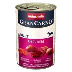 【正規輸入品】アニモンダ グランカルノ ウェット アダルト 牛肉・心臓 犬用 400g