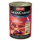 【正規輸入品】アニモンダ グランカルノ ウェット シニア 牛肉・七面鳥の心臓 犬用 400g