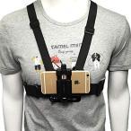 【Log Total】 スマホ スマートフォン 携帯 撮影 スタンド ホルダー ハンズフリー 小型 胸