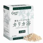 青パパイア発酵食品カリカセラピ配合  カリカ浴 (4g × 10包)  無色無香