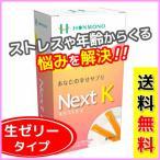 Kリゾレシチン配合頭脳食品 -ブレインフード-  ネクストケイ  核酸入り生ゼリー (30包)