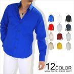 ドレスシャツ ネオン カラー シャツ カジュアル メンズ 日本製 カラフル お兄系 カジュアルシャツ 長袖 ボタンダウンシャツ 無地 赤 青 ロイヤルブルー レッド