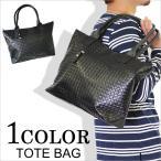 トートバッグ PUレザー 編み込み風 メンズ 鞄 バック カバン かばん 手提げ ボストンバッグ レディース ユニセックス 革 黒 ブラック クロコダイル