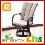 籐家具 籐椅子 チェア 回転椅子 籐回転座椅子 籐 ラタン 木製 和風 エスニック インテリア ハイバック パーソナルチェア アームチェア アジアン家具 k