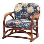 籐チェア ロータイプ C661HRAkim-c661hra 座椅子ソファー 可愛い座椅子 ざいす 座椅子 座イス おしゃれ 和風 和モダン