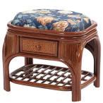収納付き籐 スツール R431HRAkim-r431hra スツール イス チェア すつーる 椅子 おしゃれ 和風 和モダン バリ