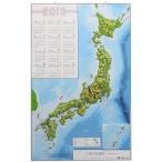 立体日本地図カレンダー2019年度版(額なし)