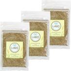3個セット スプラウト用種 アルファルファ(農薬・化学肥料不使用) 300g 無消毒・農薬化学肥料不使用