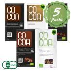 送料無料 COCOA オーガニックローチョコレート 食べ比べセット 非加熱 乳製品不使用 ローフード