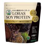 プロテイン ソイプロテイン ダイエット 500g 有機ローカカオパウダー入り 遺伝子組み換えでない大豆使用 植物性100% 砂糖・香料・保存料不使用