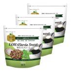 100%植物由来 甘味料 LOHASTEVIA SWEET(ロハステビアスイート) 500g×3袋 カロリーゼロ 糖類ゼロ 無添加 エリスリトール ステビア 低GI 糖質制限 ダイエット