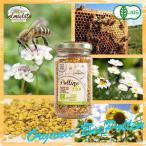 Solmielato 有機JAS認証オーガニックビーポーレン 有機蜜蜂花粉 イタリア産 お買物合計税込10,800円以上で送料無料