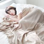 タオルケット コットン 洗える シングル ケット 夏  ガーゼケット おしゃれ 軽量 綿100% ウォッシャブル 冷房対応