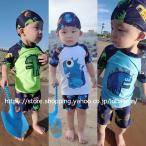 子供 水着 キッズ 男の子 3点セット 子ども ベビー セパレート 半袖 キャップ付き 水泳 ジュニア 恐竜柄 クロコダイル 海 ビーチ 軽量 速乾 可愛い 安い