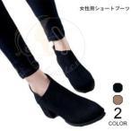 アンクルブーツ レディース ショートブーツ ブーツ ハイヒール シューズ シンプル 靴 女性用 くつ 通勤 オシャレ画像