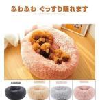 ペット用ベッド 可愛い ペット 犬 猫用品 マット  ク