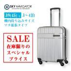 スーツケース 小型 機内持ち込み マチ拡張 ファスナーキャリー キャリーケース キャリーバッグ トランク セール トラベル 人気