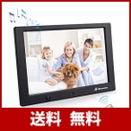 Powerextra 10.1インチ 16:10 デジタルフォトフレーム 1280*800解像度 IPS広視野角 人感センサー USBメモリー/SDカ