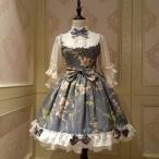 ロリータクラシックドレス ブラウス付き リボン フリルレース 姫袖 蝶ネクタイ フロントリボン