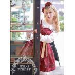ロリータ Milu Forest Antique scissors ジャンパースカート