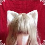 ロリータファッション 猫耳クリップ ヘアアクセサリー 白猫 黒猫