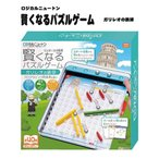 お弁当パズル 知育玩具 おもちゃ 入園 入学 幼稚園 保育園