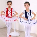 バレエ レオタード 子供用 半袖 バレエ用品 ダンス衣