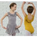 バレエ 練習着 新体操 レオタード 子供用 バレエ用品