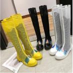 メッシュブーツ サンダル ロングブーツ サマーブーツ 透かし彫り 通気性 ブーツサンダル 大人/学生 女性用 ローマ風 3色 美脚/脚長 歩きやすい