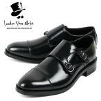 ダブルモンクストラップ 革靴 DOUBLE MONK STRAP LEATHER SHOE グッドイヤーウェルト製法 BLACK