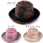 ショッピングイタリア 帽子 ハット レディース/ブレードハット 婦人帽子 フェリシオベッキ イタリア製 UV対策 紫外線 春夏