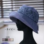 帽子 からみ麻 ハット レディース 日本製 MALLION青山 レディースハット 紫外線対策 UV 婦人帽子 春夏の画像