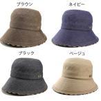 ダックス ハット DAKS 帽子 シャンブレー デニム コットン 紫外線 日本製 春夏