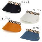 ショッピングサンバイザー サンバイザー レディース UV  DAKS ダックス 手洗い可能 チェック 日本製 バイザー 日除け 女性 プレゼント 旅行 春夏