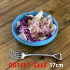 アウトレット sale 煮物鉢 盛り鉢 サラダボウル ターコイズブルー サラダ鉢 中鉢 取り皿 取り鉢 ボウル モダン おしゃれ 和風 食器 おうちごはん