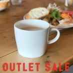 アウトレット sale カフェオレ マグカップ 280ml おしゃれ 白い食器 北欧 オリジナル マグ かわいい お揃い 陶器 カップ 日本製 ゆったり カフェオレ マグ