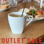 アウトレット sale マグカップ スタイリッシュ 280ml おしゃれ 白い食器 北欧 オリジナル マグ かわいい お揃い 陶器 カップ 日本製 スタイリッシュ マグ
