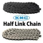 KMC 半コマチェーン haif link chain