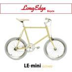 【 LE-MINI CUSTARD 】 ミニベロ、20インチ、シングルスピード、ピスト、自転車、街乗り