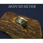 HOPI オーバーレイリング メサデザイン サイズ16号