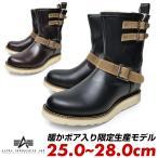 エンジニアブーツ メンズ サイドジップ 黒 茶色 アルファインダストリーズ ブランド