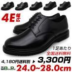 メンズ ビジネスシューズ 2足セット 軽量 幅広 4E 衝撃吸収 黒 紐 ビット ローファー モンクストラップ 革靴  安い 注:必ず2足単位でご注文ください