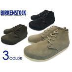 ショッピングBIRKENSTOCK ビルケンシュトック ダンディ メンズ レディース 通常幅タイプ