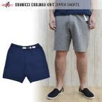 GRAMICCI グラミチ ショートパンツ メンズ 2017 新作 クールマックス ニット ジッパーショーツ 紺色 灰色