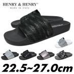 henry&henry コンフォートサンダル メンズ レディース 白 黒 銀 スパンコール