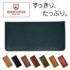 栃木レザー 長財布 長サイフ 本革 メンズファッション レディースファッション 使いやすい カードがたくさん入る財布 トチギレザー