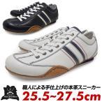 three generations レザースニーカー カジュアルシューズ 革靴