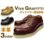 年末大感謝セール VIVA GRAFFITI (ビバグラフィティ) 7604 オックスフォード メンズ ショートブーツ ワークブーツ