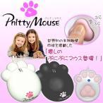 Yahoo!System Inn Nakagomi肉球マウスでリラックス!仕事の合間に癒されまうす?『Pnitty Mouse』