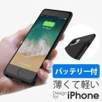モバイルバッテリー iPhone 画像